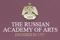 RUSSIAN_ACADEMY_OF_ARTS